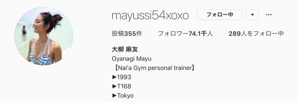 大柳麻友さんのインスタグラムプロフィール画像