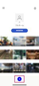 画像編集7
