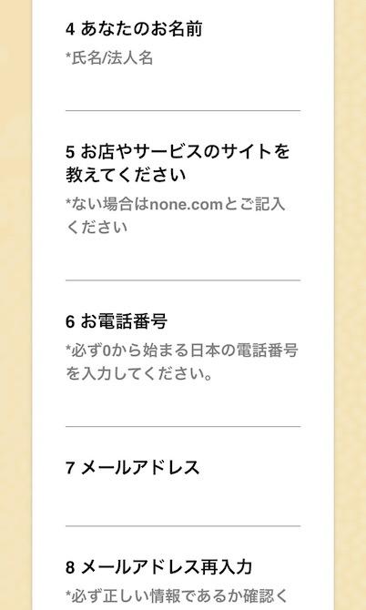 無料 インスタ リム 通 アプリ